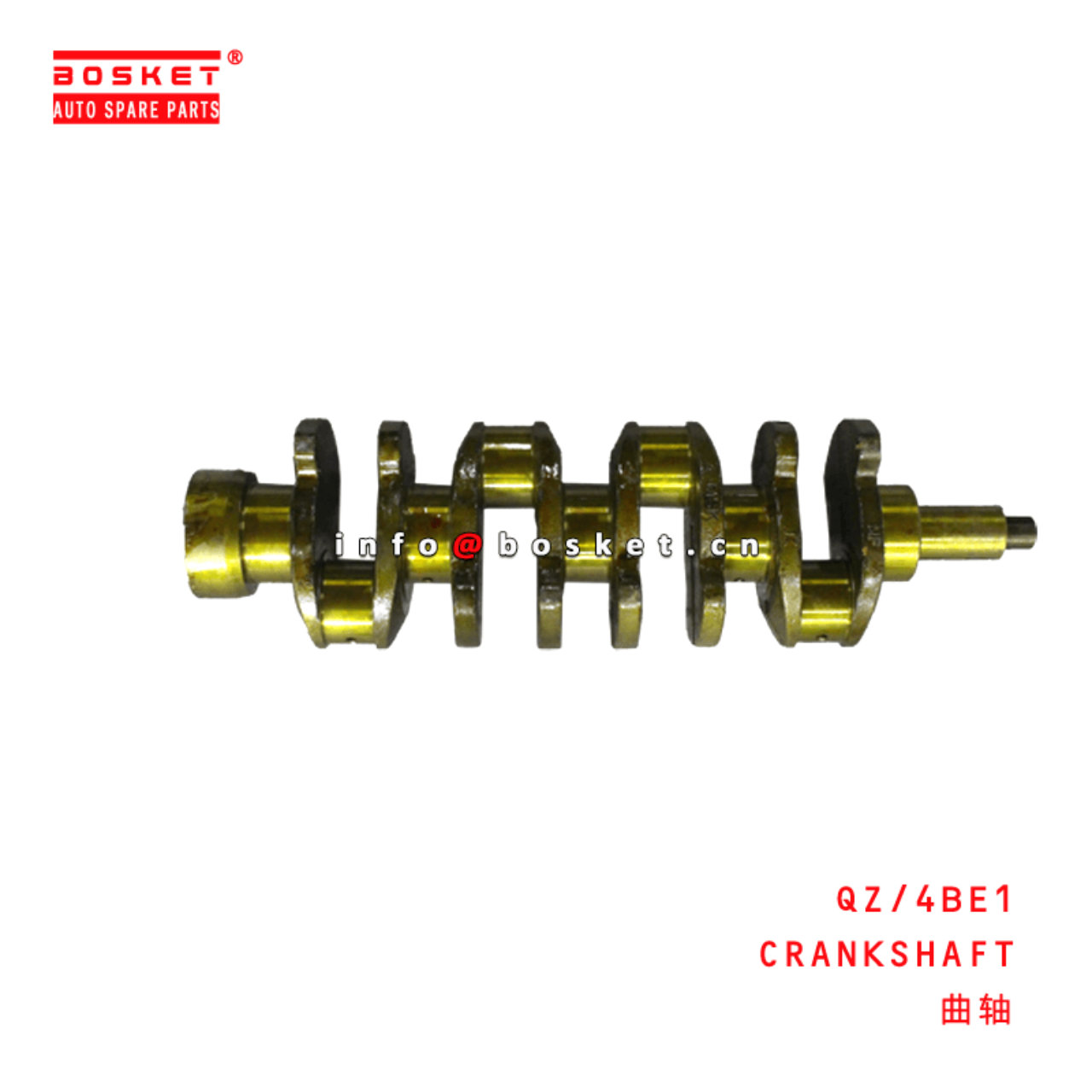 QZ/4BE1 Crankshaft Suitable for ISUZU 4BE1