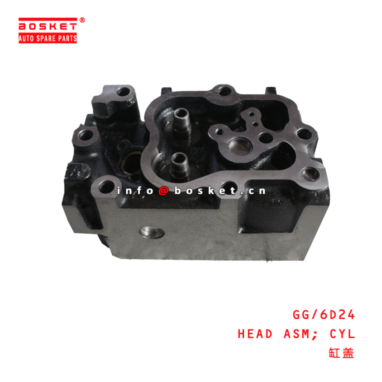 GG/6D24 Cylinder Head Assembly Suitable for ISUZU 6D24