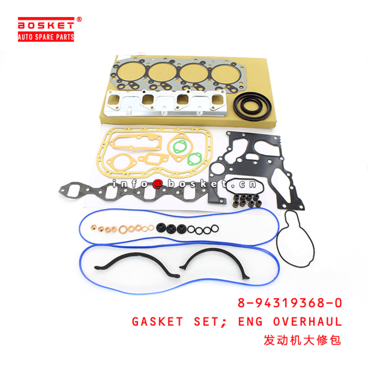 8-94319368-0 Engine Overhaul Gasket Set 8943193680 Suitable for ISUZU 4JA1T