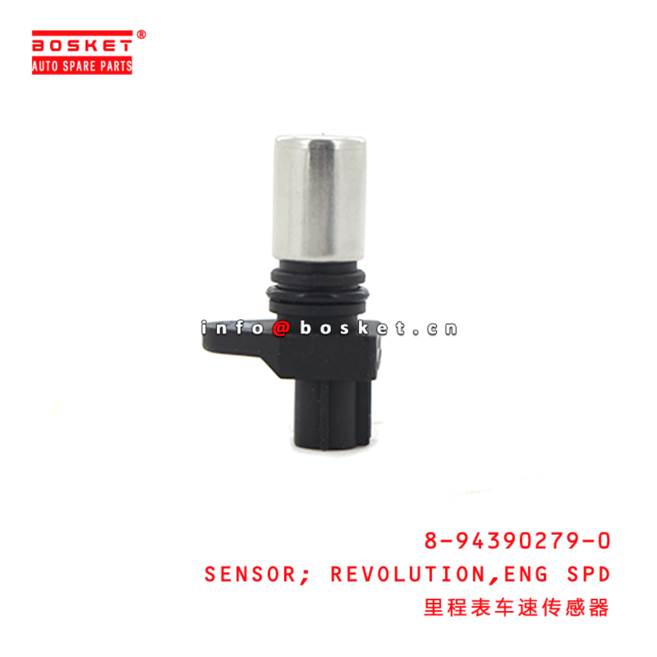 8-94390279-0 Engine Speed Revolution Sensor 8943902790 Suitable for ISUZU FVR VC46 6HK1 6UZ1