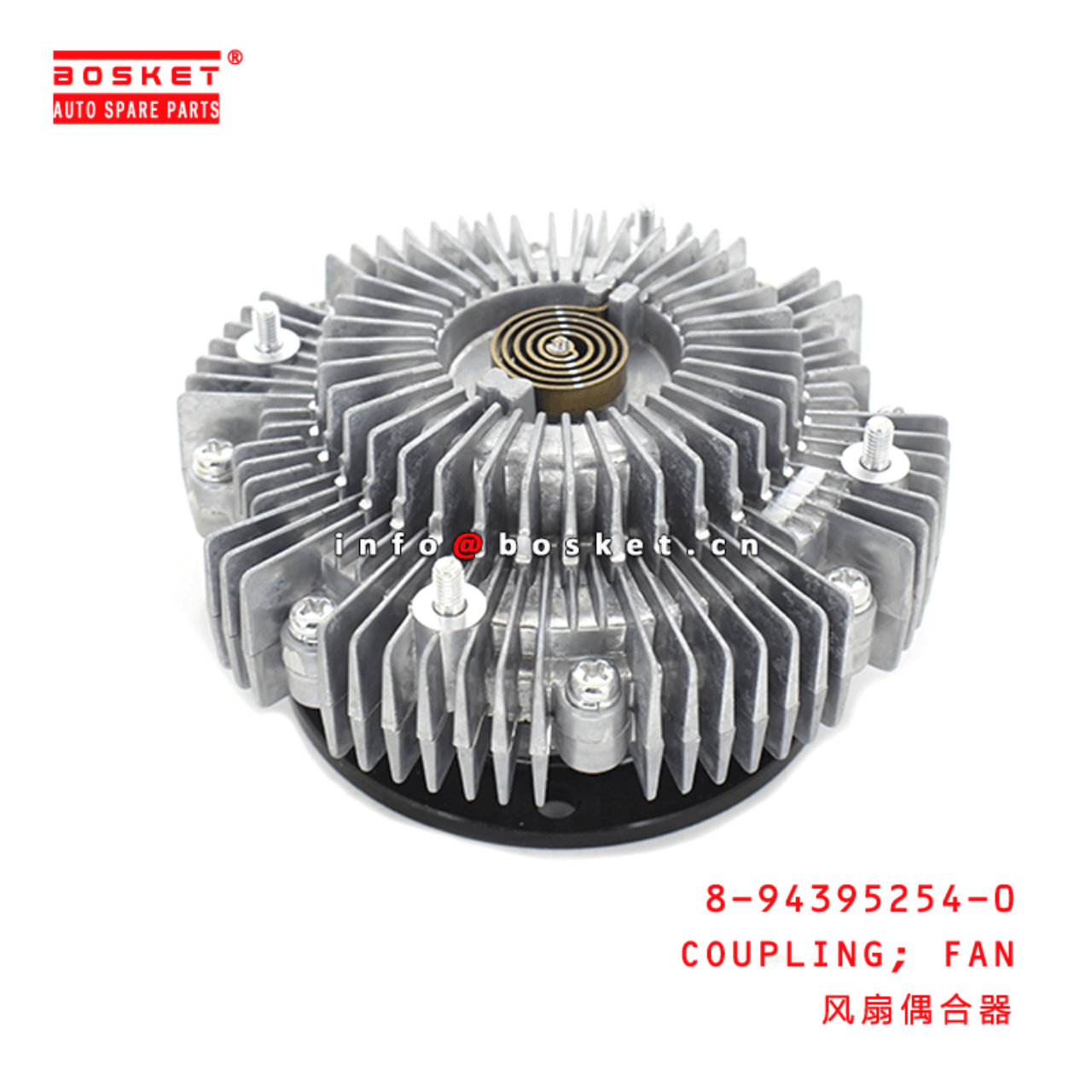 8-94395254-0 Fan Coupling 8943952540 Suitable for ISUZU FRR FSR FTR 6HH1