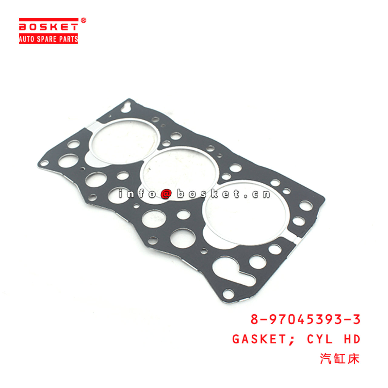 8-97045393-3 Cylinder Head Gasket 8970453933 Suitable for ISUZU XD 3LD1