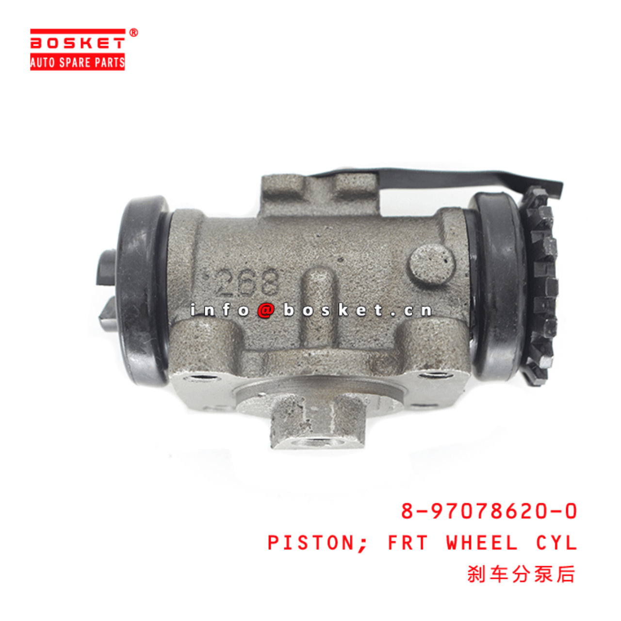 8-97078620-0 Front Wheel Cylinder Piston 8970786200 Suitable for ISUZU NKR 4BD1
