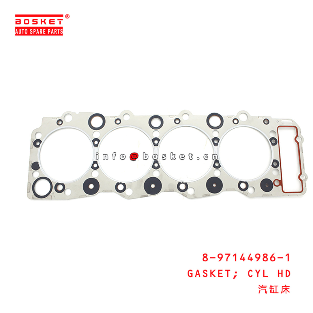 8-97144986-1 Cylinder Head Gasket 8971449861 Suitable for ISUZU NQR71 4HG1