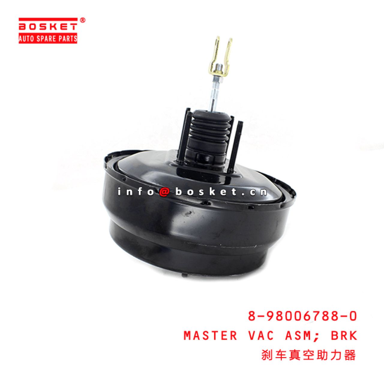 8-98006788-0 Brake Master Vac Assembly 8980067880 Suitable for ISUZU D-MAX 2007