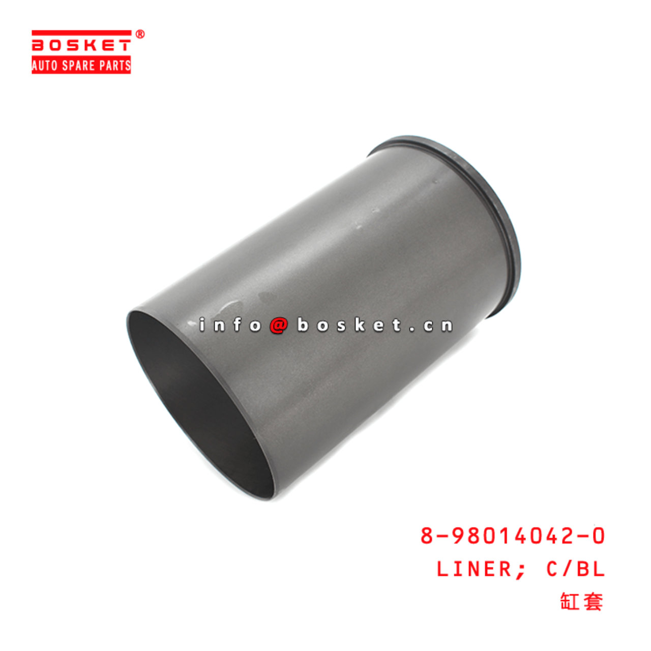 8-98014042-0 Cylinder Block Liner 8980140420 Suitable for ISUZU FRR FSR 4HL1 6HL1