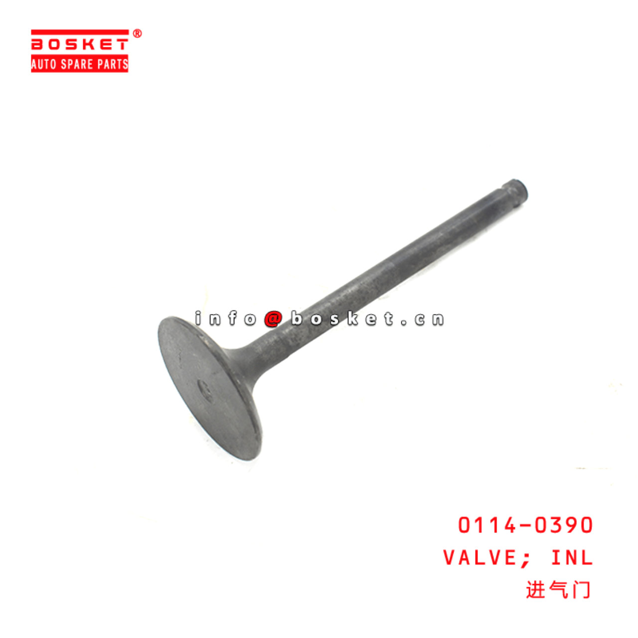 0114-0390 Inlet Valve Suitable for ISUZU 6BD1