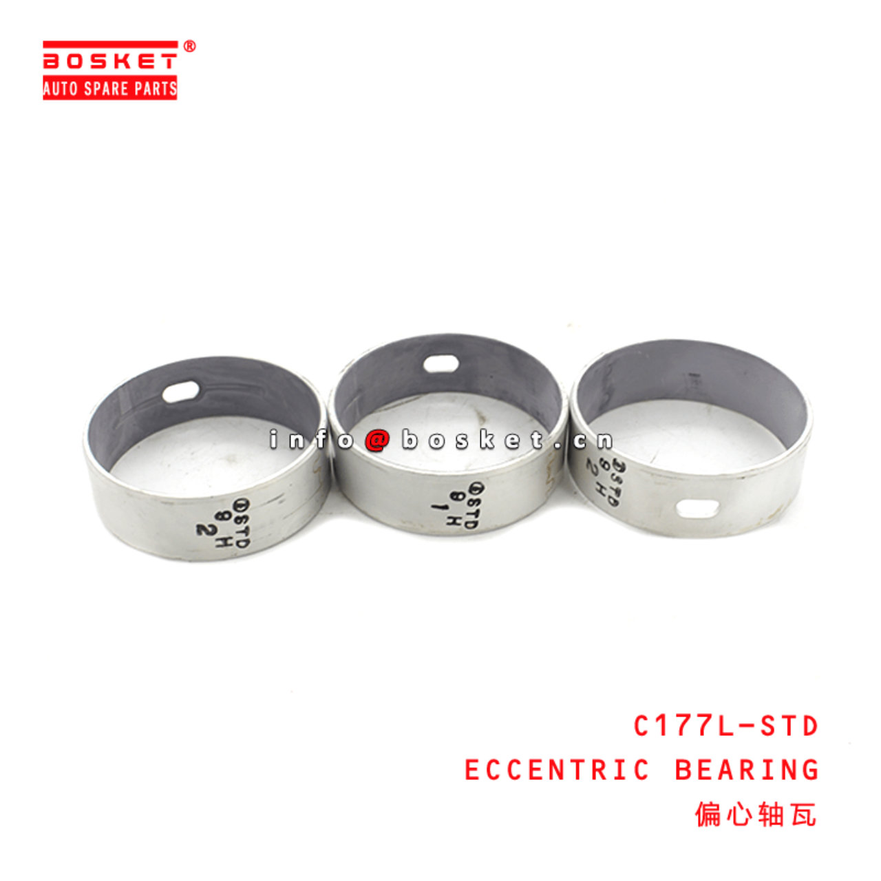 C177L-STD Eccentric Bearing Suitable for ISUZU 4BA1