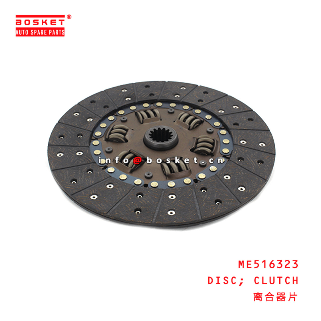 ME516323 Clutch Disc Suitable for ISUZU 4D32