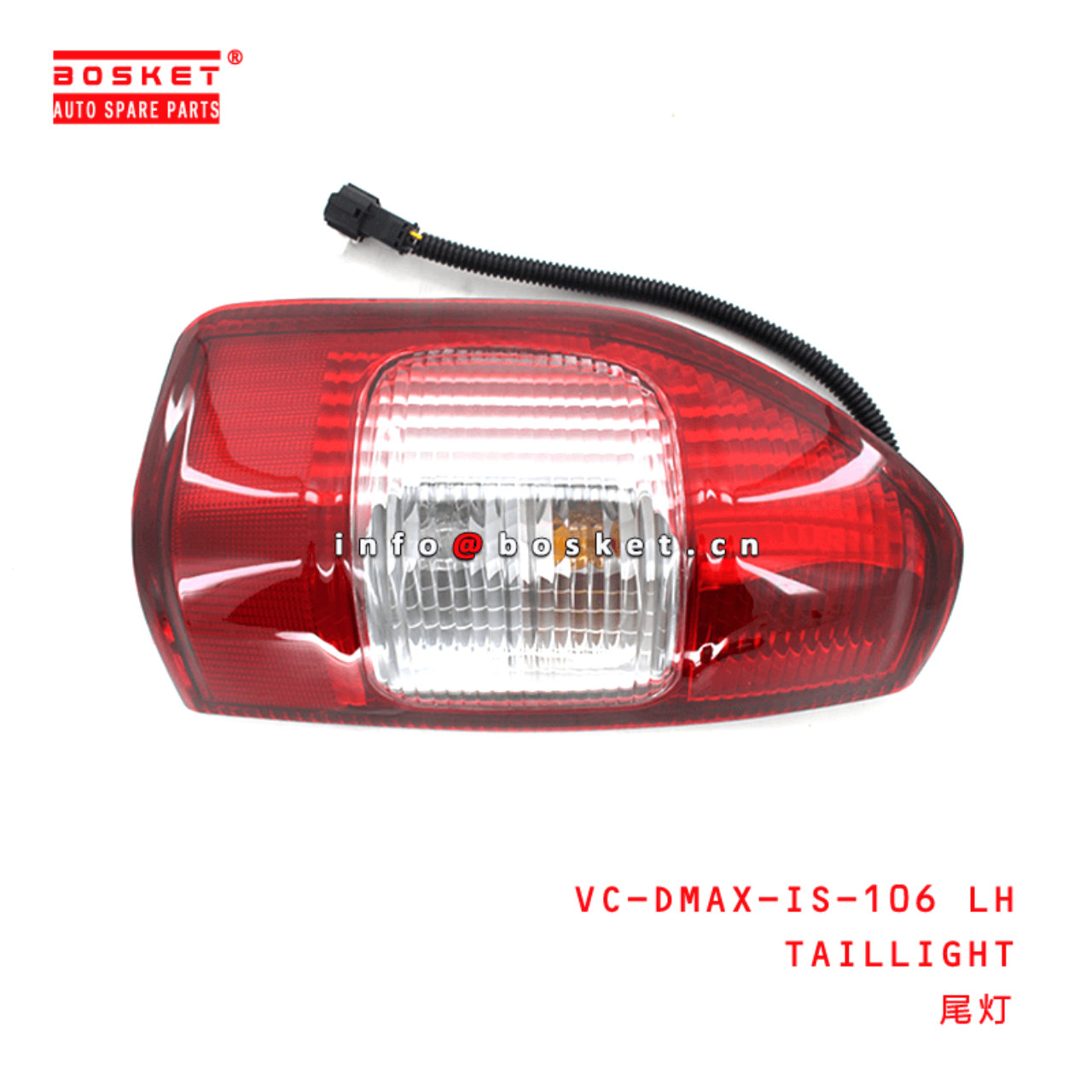 VC-DMAX-IS-106 LH Taillight Suitable for ISUZU D-MAX 02-05 06-08
