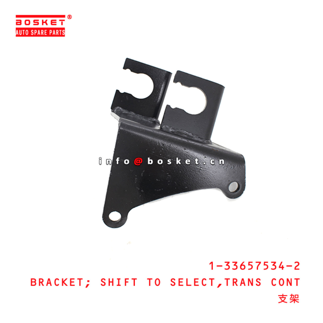 1-33657534-2 Transmission Control Shift To Select Bracket 1336575342 Suitable for ISUZU FSR FTR