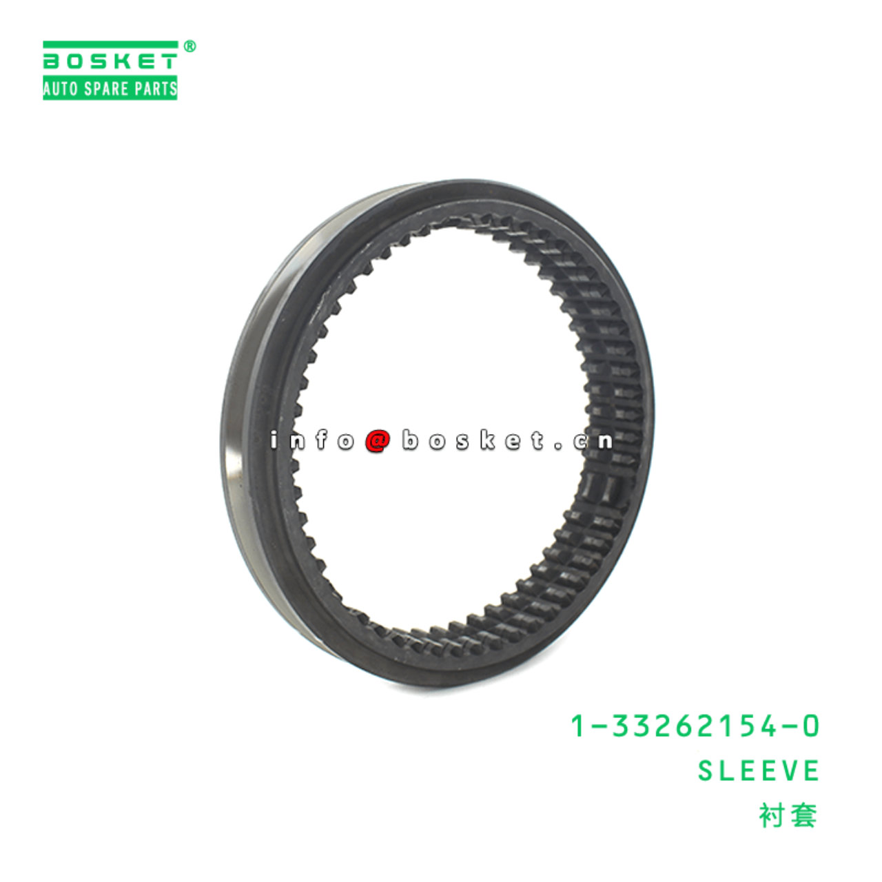 1-33262154-0 Sleeve 1332621540 Suitable for ISUZU LV