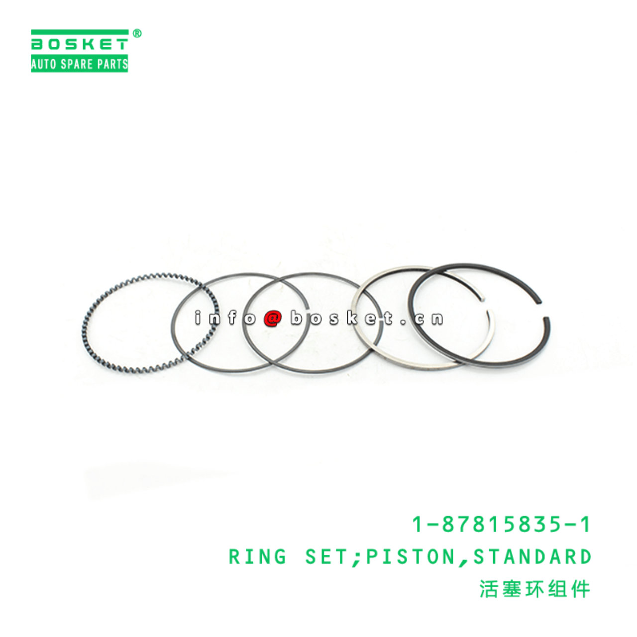 1-87815835-1 Standard Piston Ring Set 1878158351 Suitable for ISUZU LV