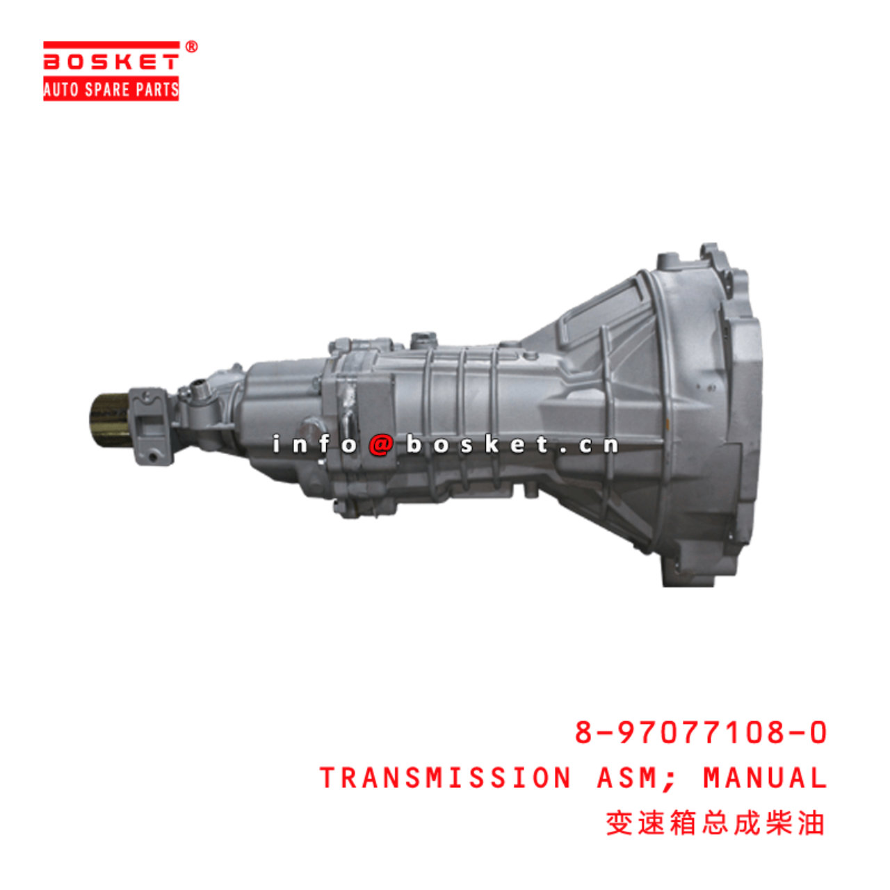 8-97077108-0 8970771080 Manual Transmission Assembly Suitable for ISUZU MSG5E TFR54 4JA1
