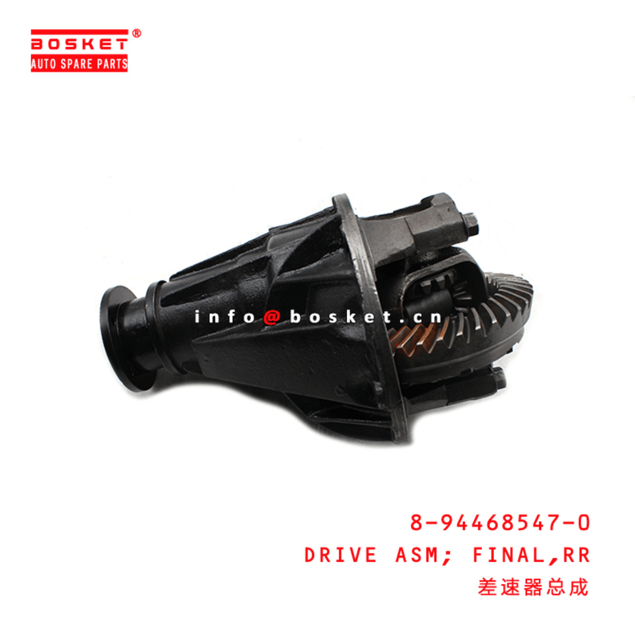8-94468547-0 Rear Final Drive Assembly 8944685470 Suitable for ISUZU TFR54 4JA1