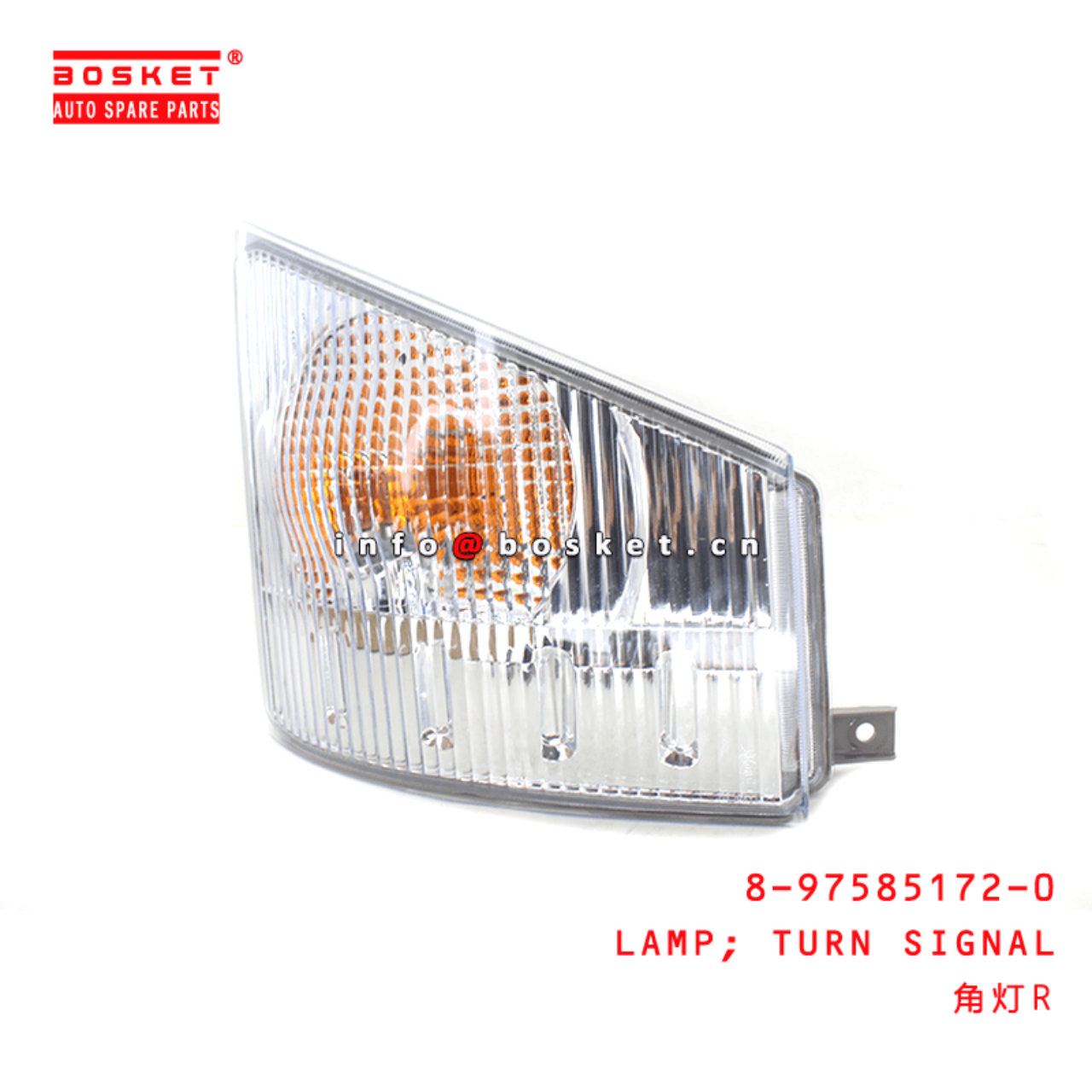 8-97585172-0 Turn Signal Lamp RH8975851720 Suitabl...