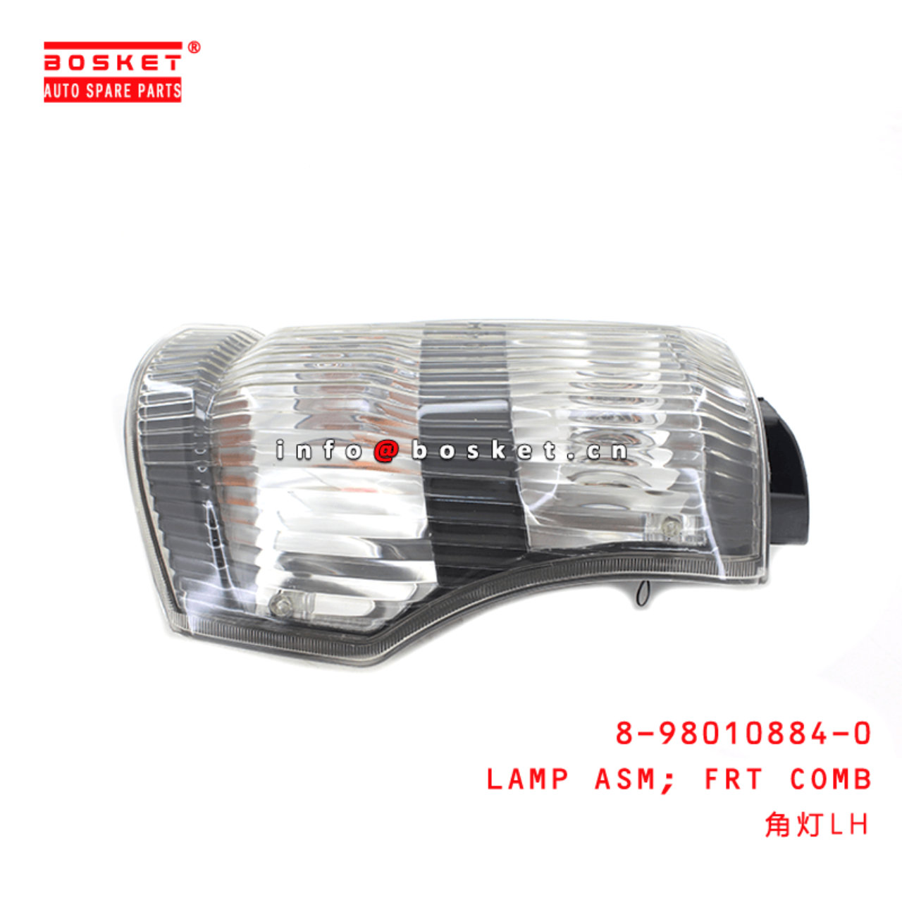 8-98010884-0 Front Combination Lamp Assembly LH 8980108840 Suitable for ISUZU NKR NPR