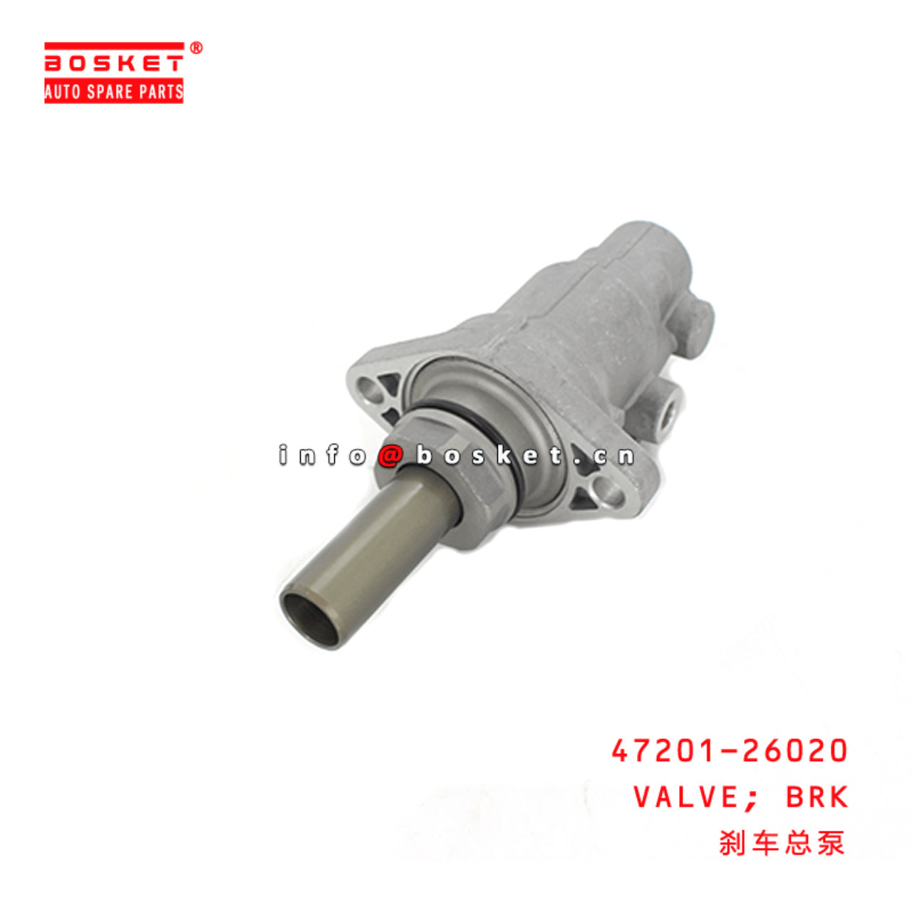 47201-26020 Brake Valve Suitable for TOYOTA HIACE...