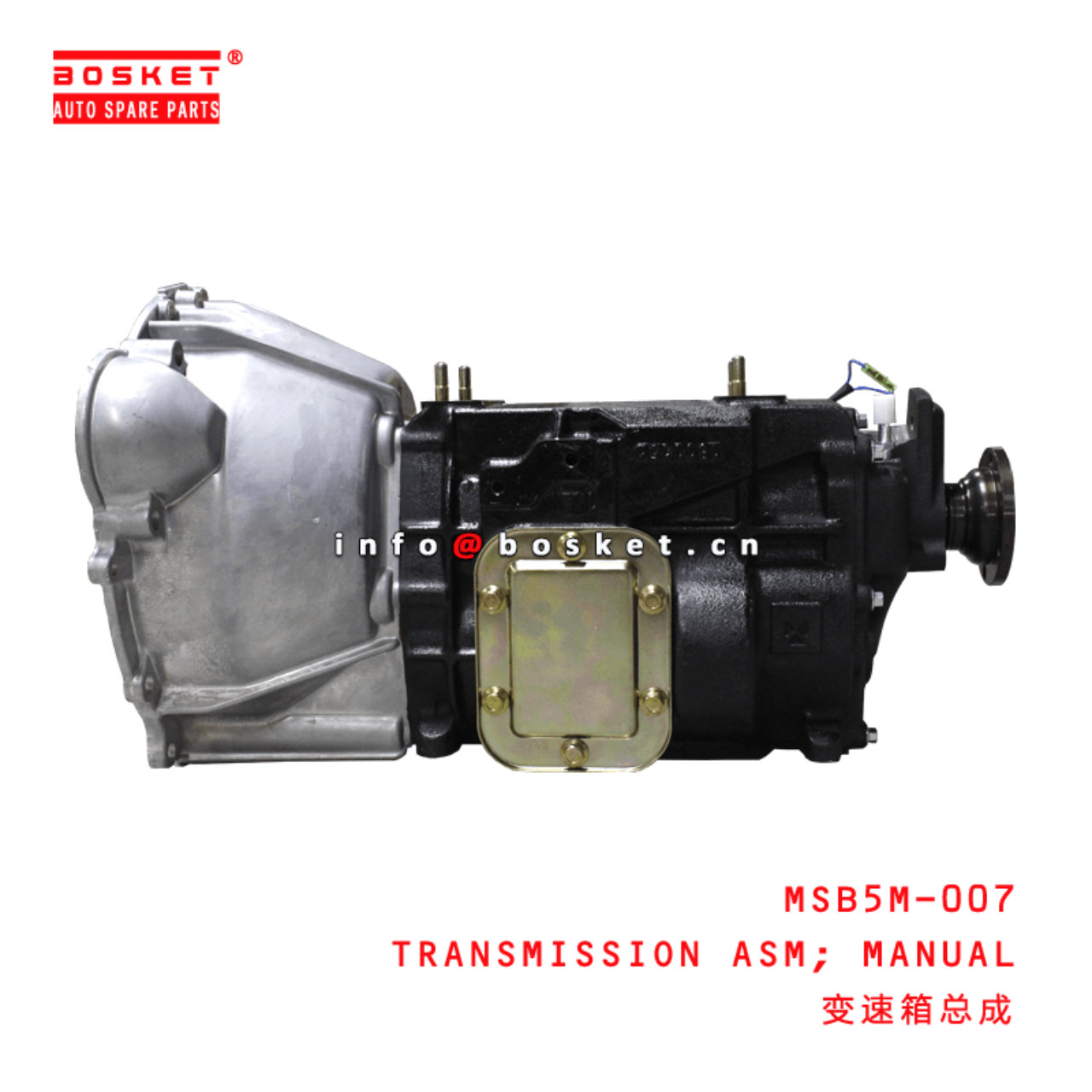 MSB5M-007 Manual Transmission Assembly MSB5M007 S...