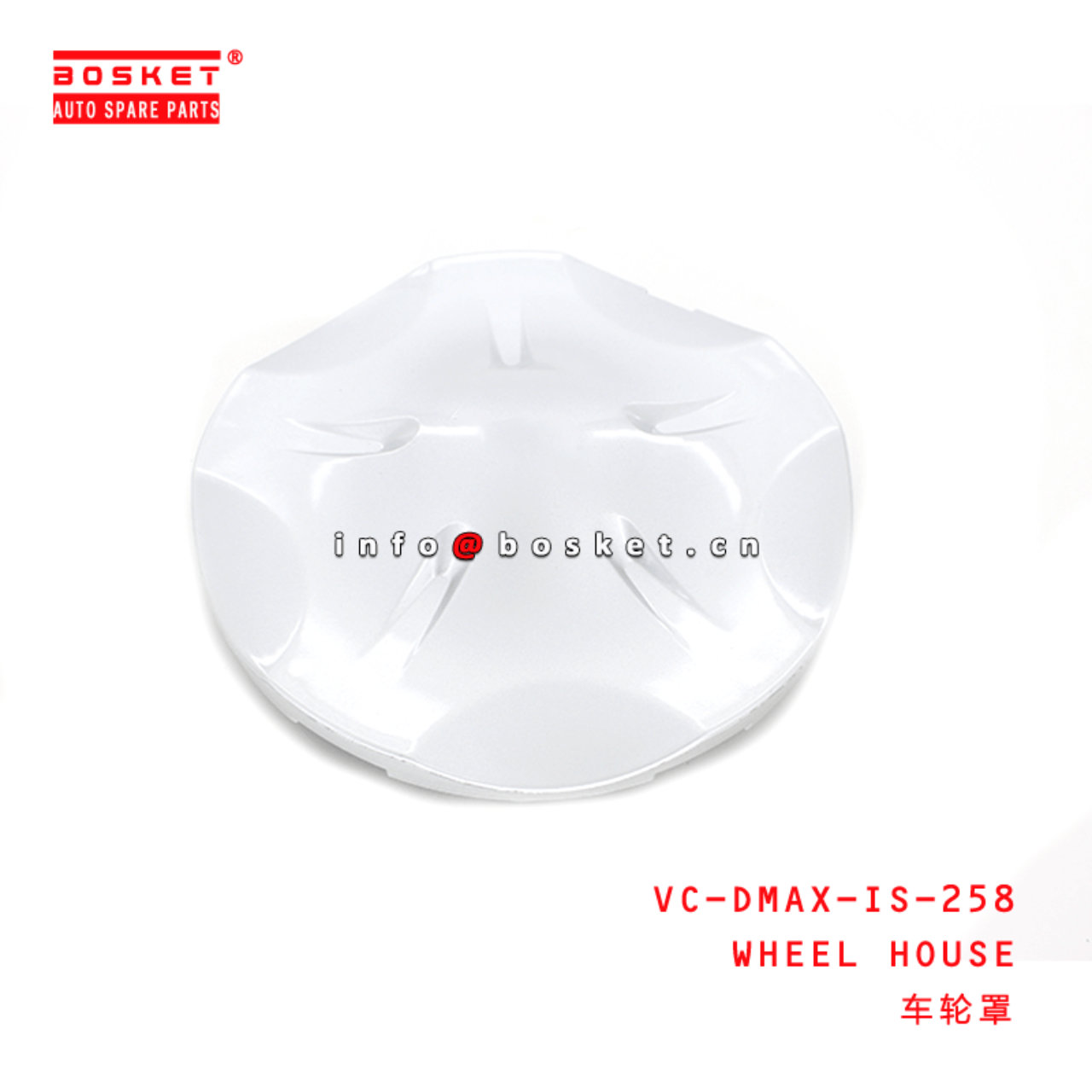 VC-DMAX-IS-258 Wheel House Suitable for ISUZU D-M...