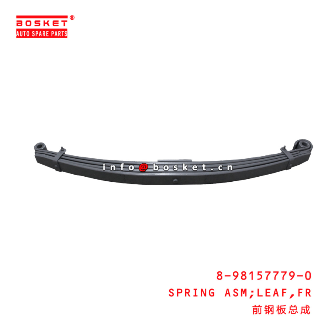 8-98122695-0 8-98021859-0 Front Panel Assembly 8981226950 8980218590 Suitable for ISUZU NPR75 NLR85