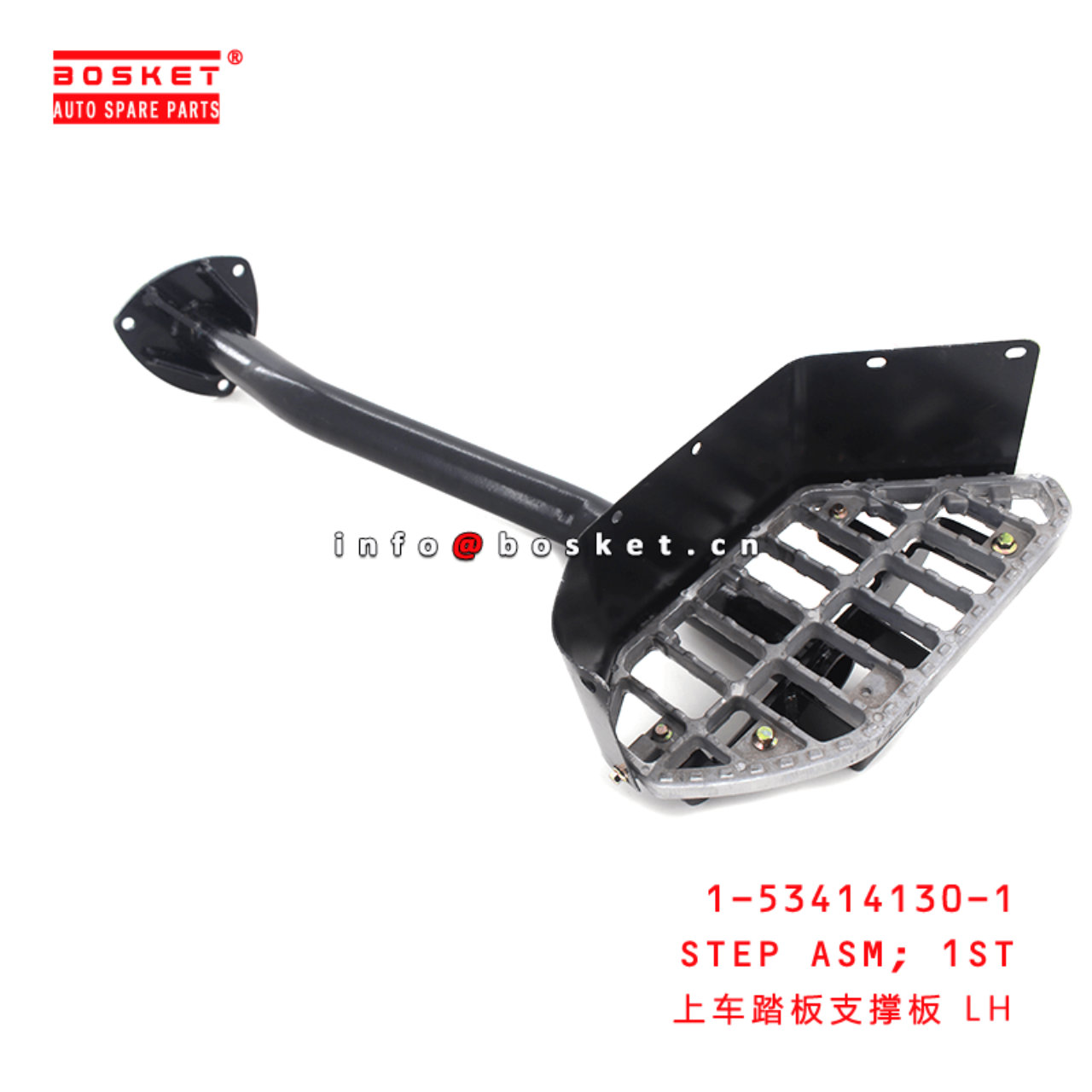 1-53414130-1 First Step Assembly 1534141301 Suitable for ISUZU FVR34