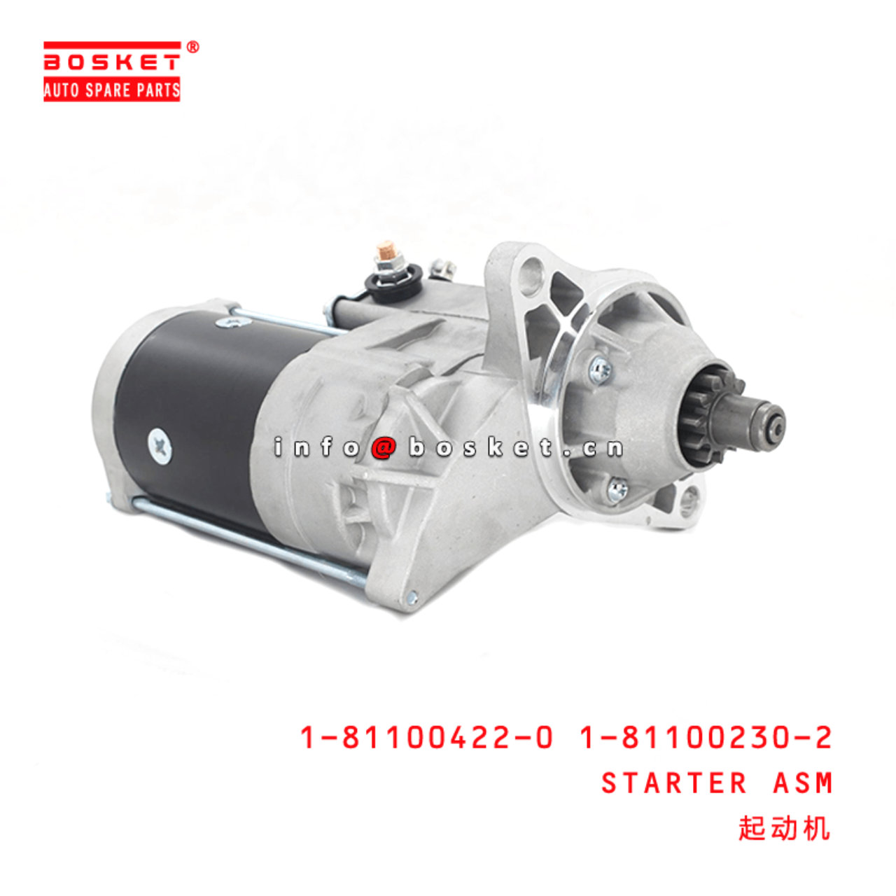1-81100422-0 1-81100230-2 Starter Assembly 1811004220 1811002302 Suitable for ISUZU FRR FTR FVR 6SD