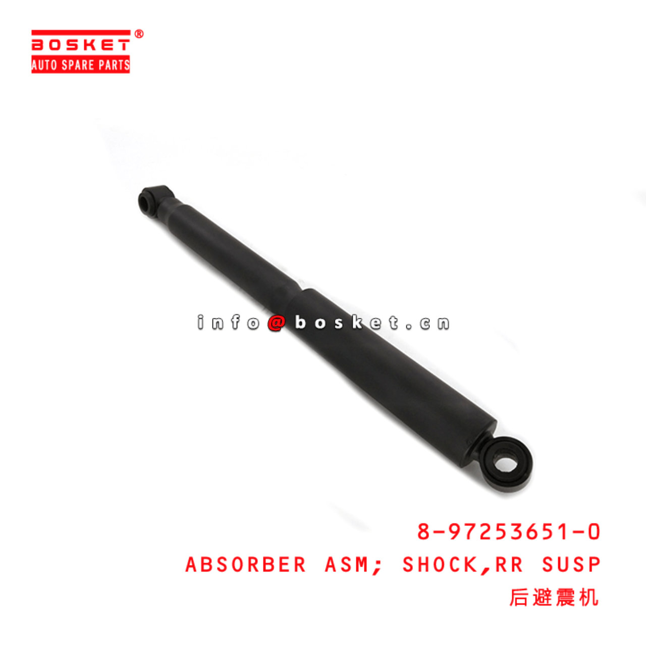 8-97253651-0 Rear Suspension Shock Absorber Assembly 8972536510 Suitable for ISUZU 600P NQR71 NPR66