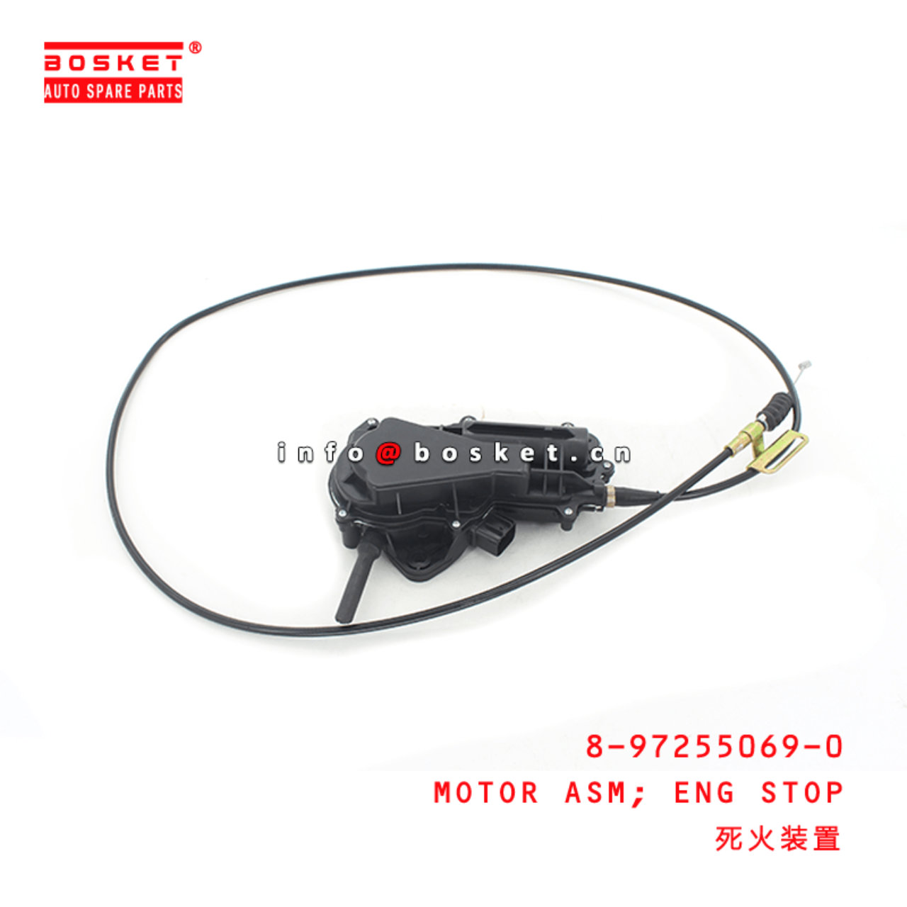 8-97255069-0 Engine Stop Motor Assembly 8972550690 Suitable for ISUZU 700P NPR75 NQR75