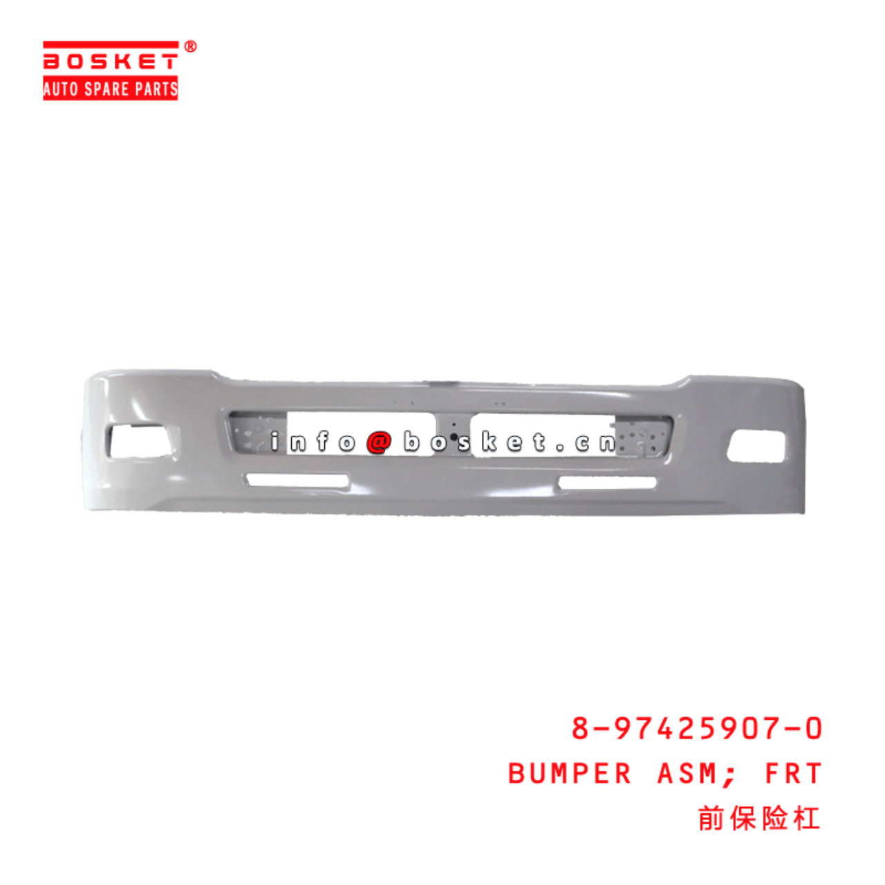 8-97425907-0 Front Bumper Assembly 8974259070 Suitable for ISUZU FSR90