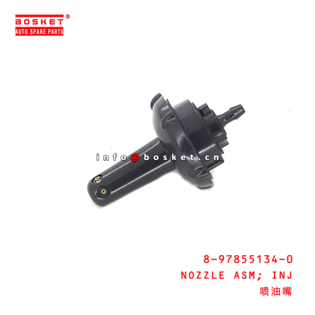 8-97855134-0 Injection Nozzle Assembly 8978551340 Suitable for ISUZU 100P