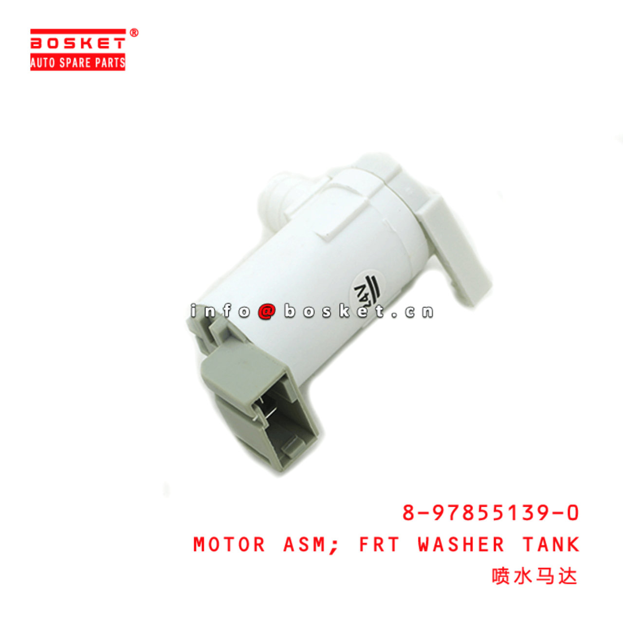 8-97855139-0 Front Washer Tank Motor Assembly 8978551390 Suitable for ISUZU 700P NPR75 NQR75 4HK1