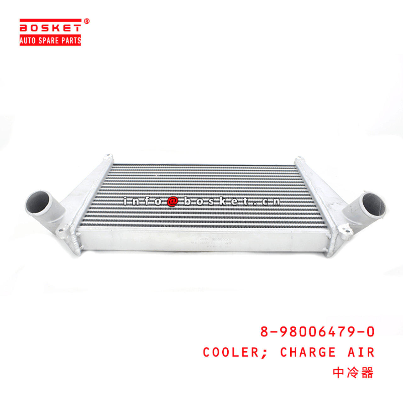 8-98006479-0 Charge Air Cooler 8980064790 Suitable for ISUZU 700P NPR75 NQR75