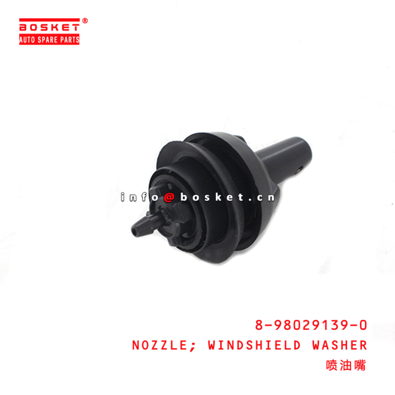 8-98029139-0 Windshield Washer Nozzle 8980291390 Suitable for ISUZU NLR NMR55 85