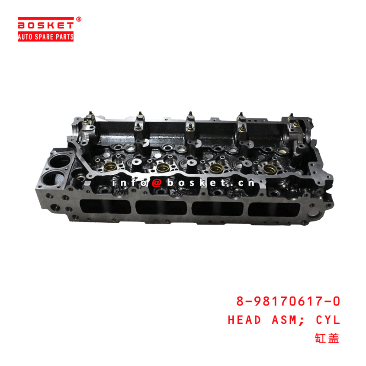 8-98170617-0 Cylinder Head Assembly 8981706170 Suitable for ISUZU 700P NPR75 NQR75 4HK1T