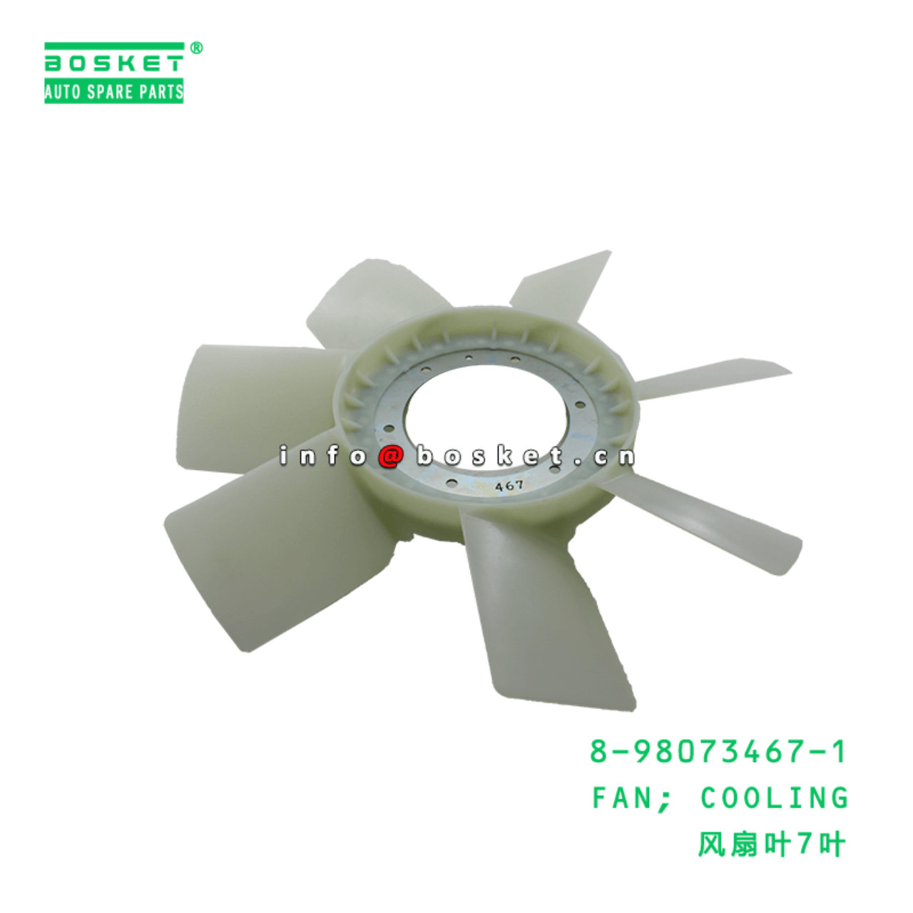 8-98073467-1 Cooling Fan 8980734671 Suitable for ...