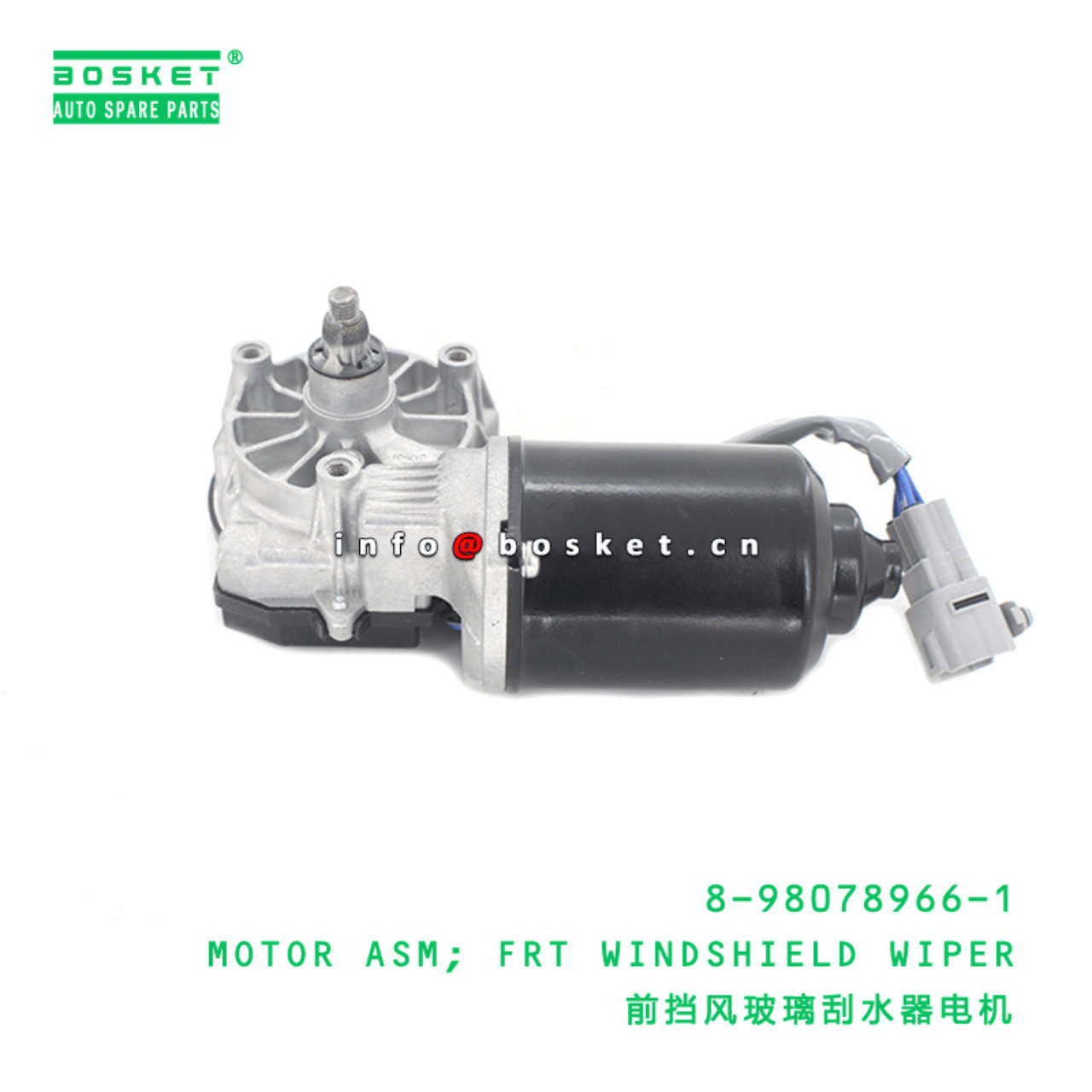 8-98078966-1 Front Windshield Wiper Motor Assembl...
