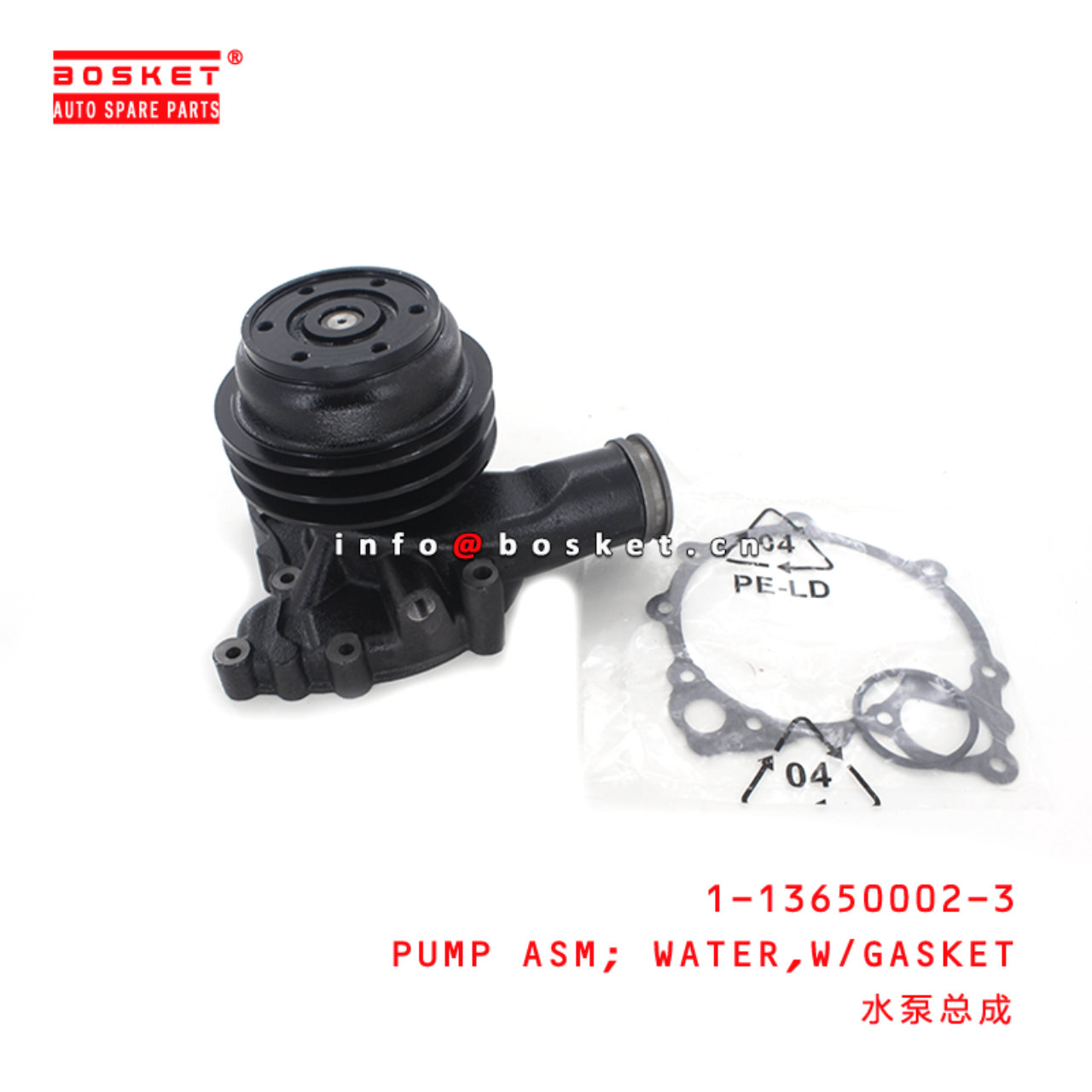 1-13650002-3 Water Pump Assembly With Gasket 1136500023 Suitable for ISUZU FVR 6SD1