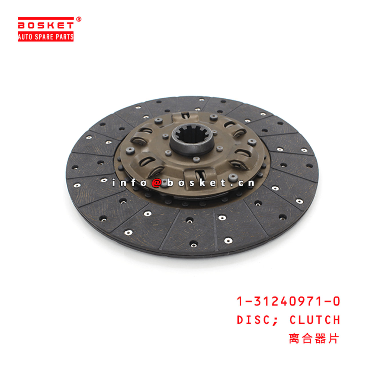 1-31240971-0 Clutch Disc 1312409710 Suitable for ISUZU F Series Truck 6HH1