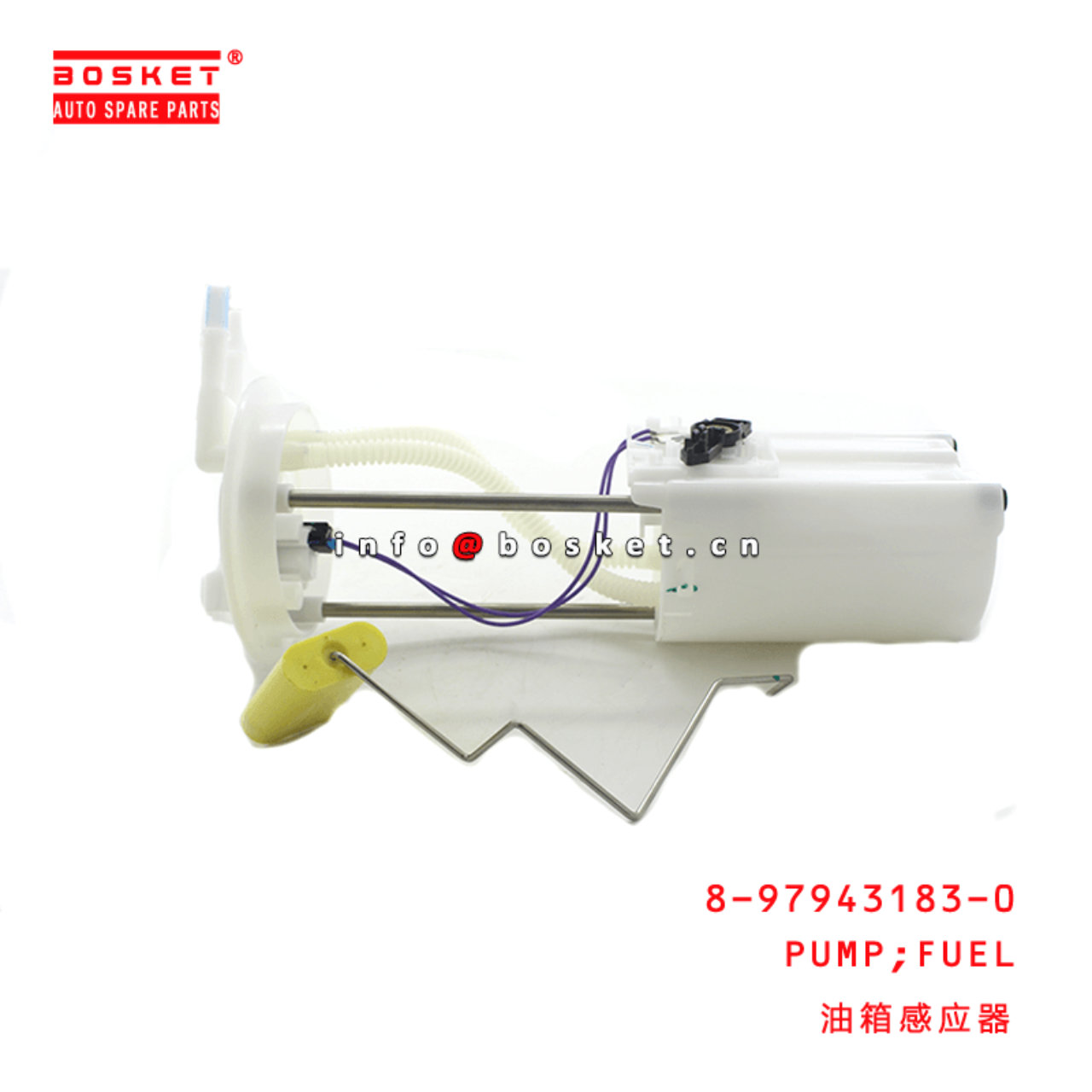 8-97943183-0 Fuel Pump 8979431830 Suitable for ISUZU TFR 4JA1 4JA1T