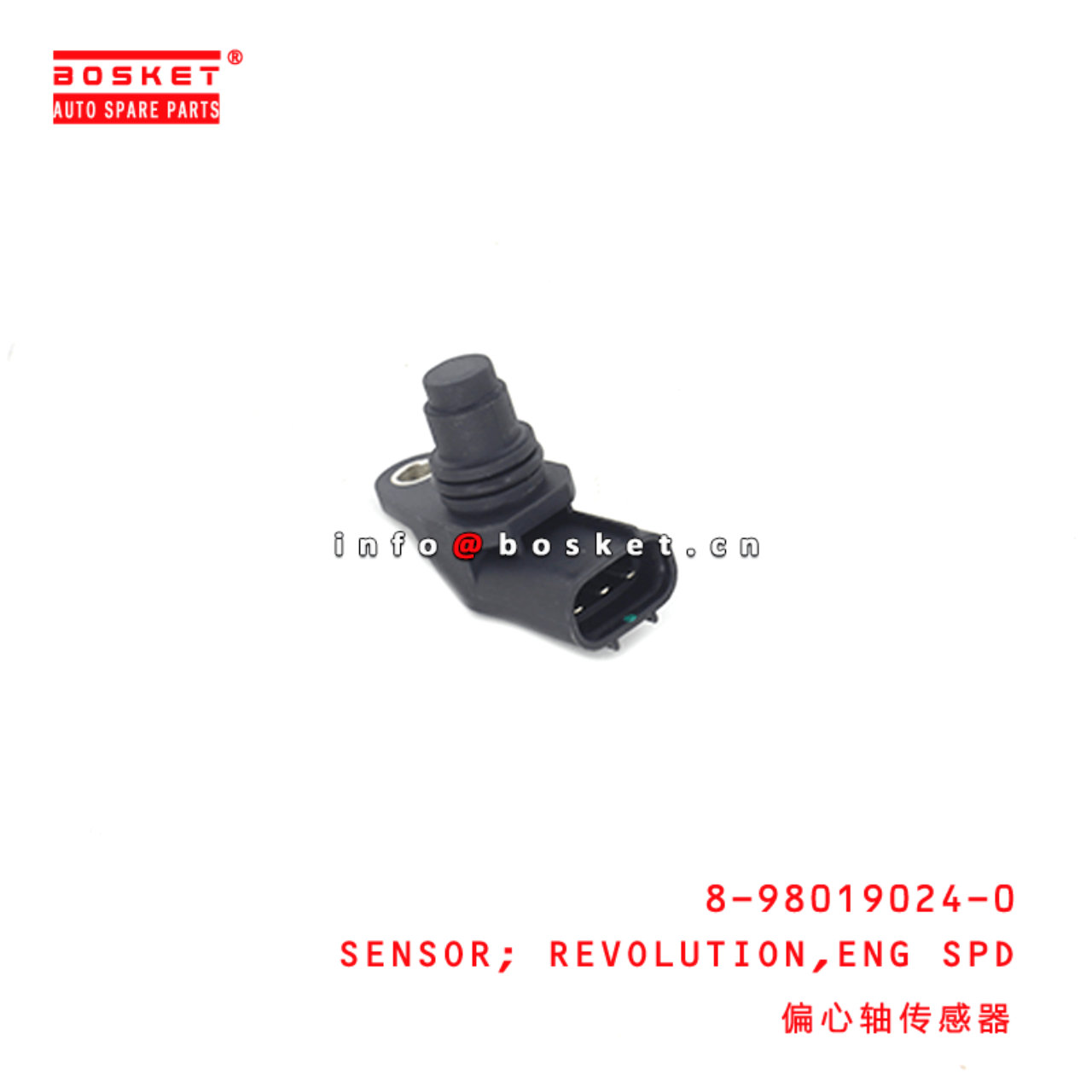 8-98019024-0 Engine Speed Revolution Sensor 8980190240 Suitable for ISUZU ELF 4HK1