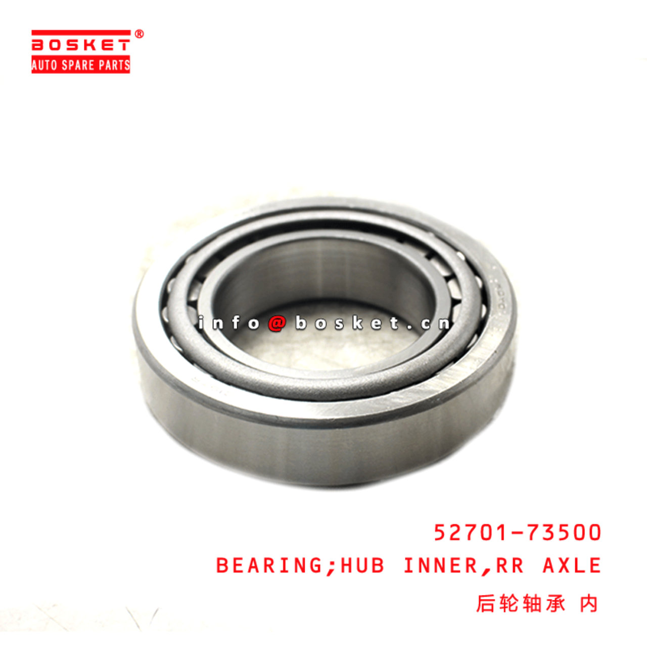 52701-73500 Rear Axle Hub Inner Bearing Suitable for ISUZU HD120