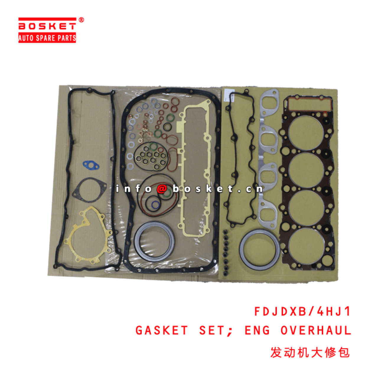 FDJDXB/4HJ1 Engine Overhaul Gasket Set Suitable for ISUZU 4HJ1
