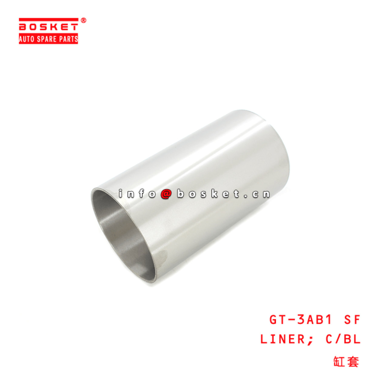 GT-3AB1 SF Cylinder Block Liner Suitable for ISUZU 3AB1