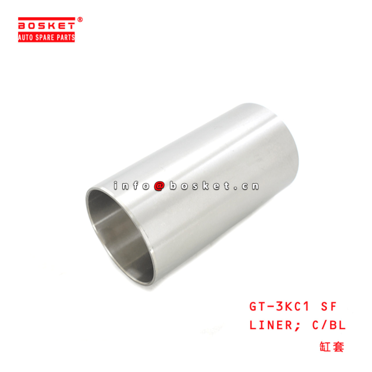 GT-3KC1 SF Cylinder Block Liner Suitable for ISUZU