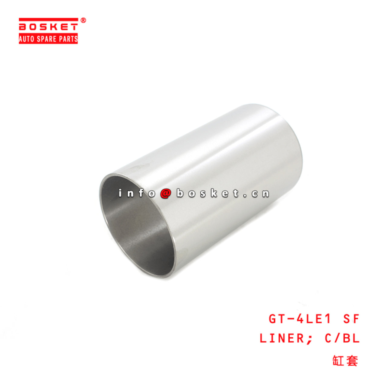 GT-4LE1 SF Cylinder Block Liner Suitable for ISUZU 4LE1