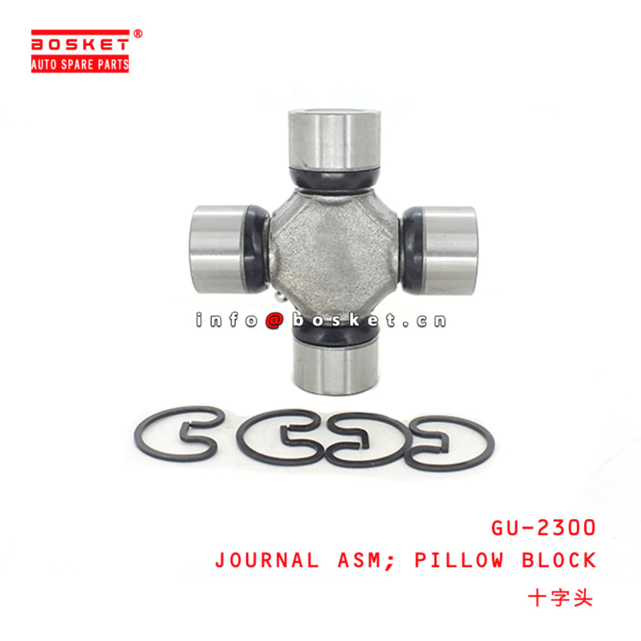 GU-2300 Pillow Block Journal Assembly Suitable for ISUZU