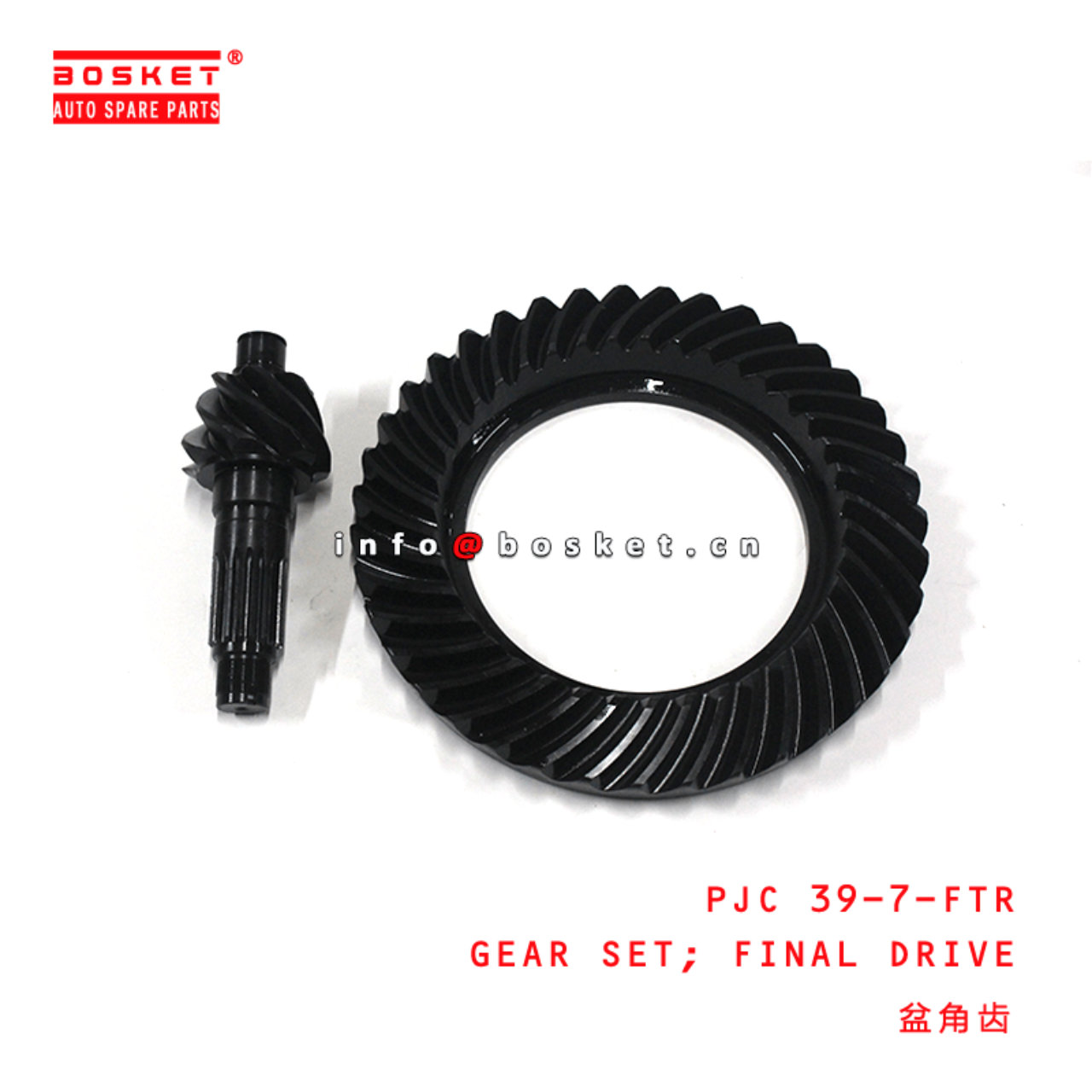 PJC 39-7-FTR Suitable for ISUZU