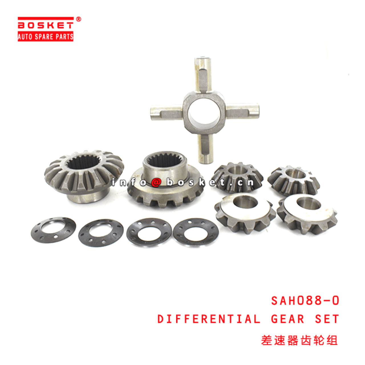 SAH088-0 Differential Gear Set Suitable for ISUZU