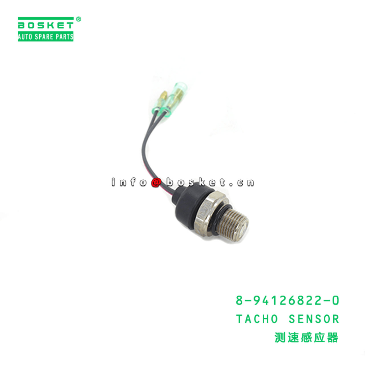 8-94126822-0 Tacho Sensor 8941268220 Suitable for ISUZU 4JB1